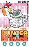 HUNTER×HUNTER NO.4