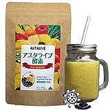 ASTALIVE 酵素 スムージー チアシード 乳酸菌 麹菌 入り レモン味 200g