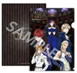 Dance with Devils A4クリアファイルセット(集合) [DVD]