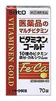 【指定第2類医薬品】ビタミネンゴールド 70錠 ×3