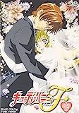 キューティーハニーF VOL.4 [DVD]