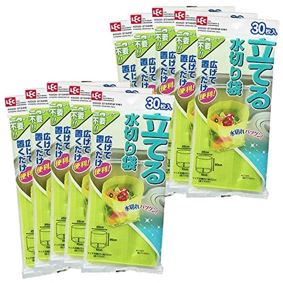 リテラシーメイエラチャップレック 立てる水切り袋 30枚入×10個セット グリーン K00020
