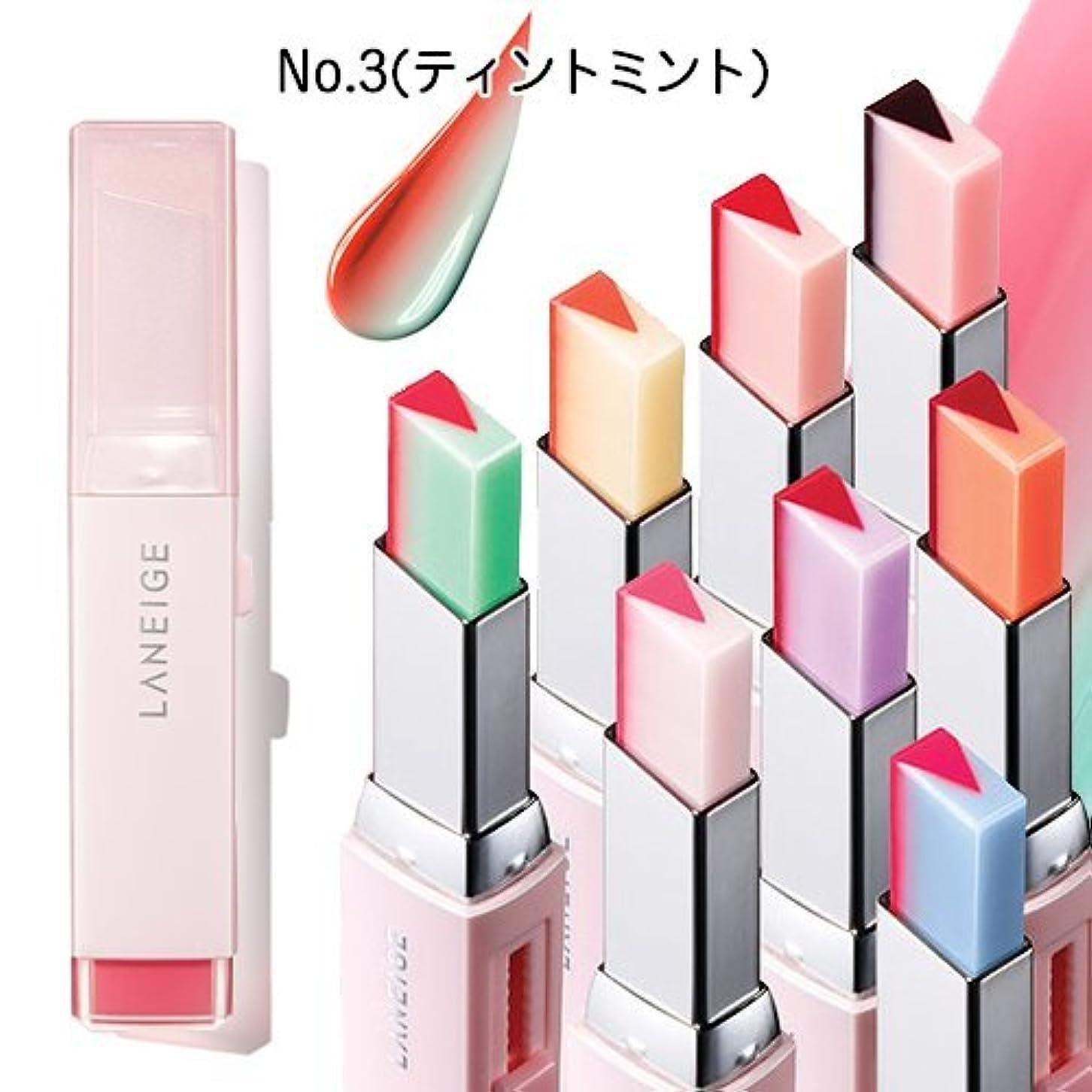 コンチネンタル影響器官ラネージュ(LANEIGE)ラネージュ ツートーン ティント リップ バー(Two Tone Tint Lip Bar)【カラー:NO.3 ティントミント】