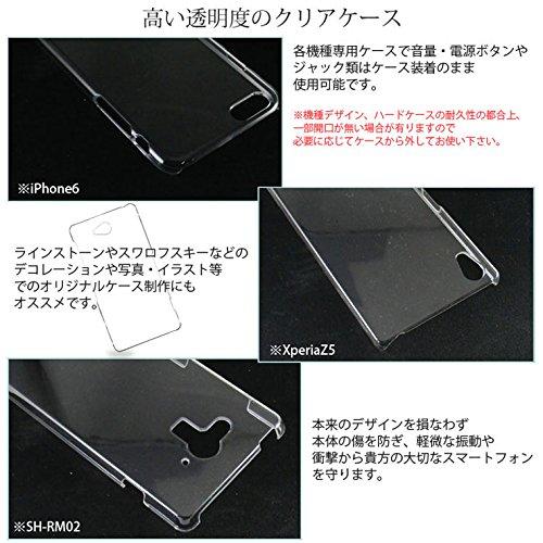 ホワイトナッツ GALAPAGOS SoftBank 003SH ケース クリア ハード スマホケース wn-0528687-wy