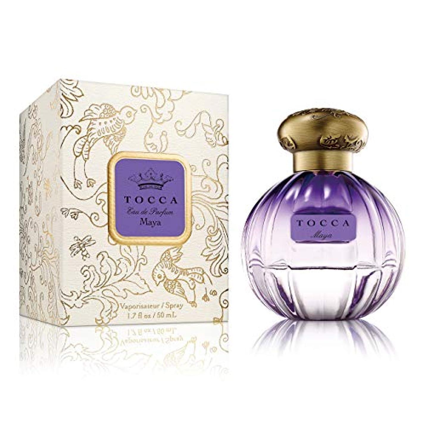 アラビア語ブラウズルートTOCCA オードパルファム マヤの香り 50mL(香水?オークモスのフローラルウッディの香り)