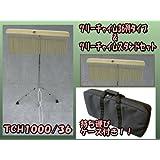 ツリーチャイム(ウィンドチャイム・バーチャイム)36列タイプ(スタンド・ケース付き)TCH36-TCHS330-case(TCH1000/36)