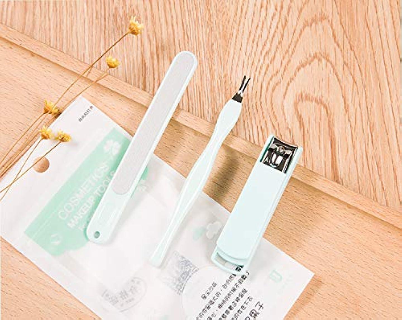 化学薬品スイス人それぞれマニキュアキット ネイルはさみ 爪きり ステンレス ネイルクリッパーセット (3点セット, グリーン)