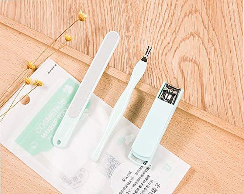 ショートあまりにも実験マニキュアキット ネイルはさみ 爪きり ステンレス ネイルクリッパーセット (3点セット, グリーン)