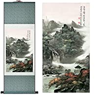 風景画の絵画超品質の伝統的な中国美術の絵画ホームオフィスの装飾,Greenpackage,140cmx45cm
