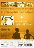 少年時代 [DVD] 画像