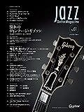 Jazz Guitar Magazine Vol.1 (リットーミュージック・ムック) 画像