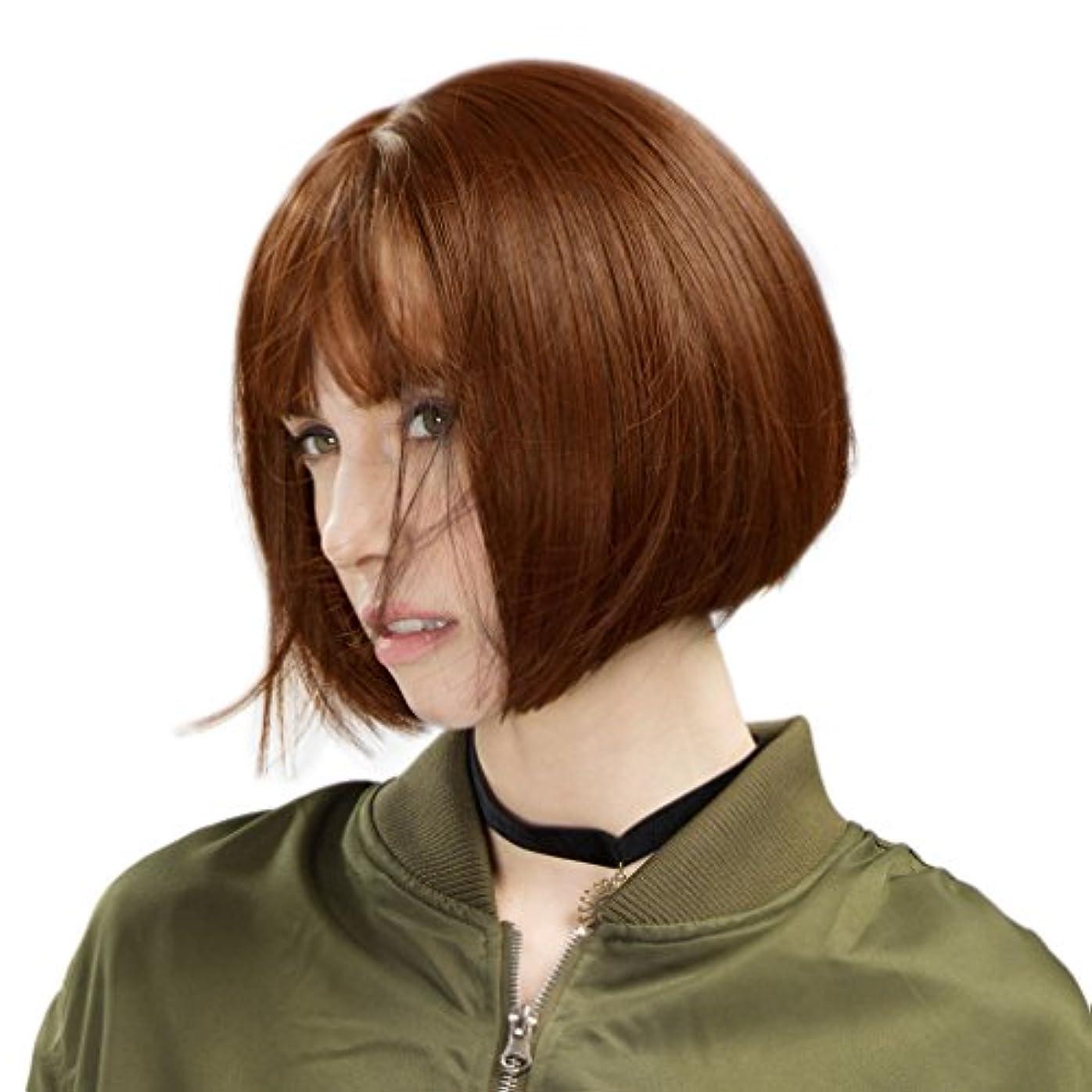 パブ降臨私たち自身REECHO 白、黒、レディースの色の前髪人工毛を持つ11
