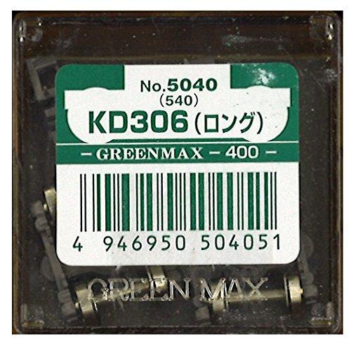 Nゲージ 5040 KD306 (ロング)