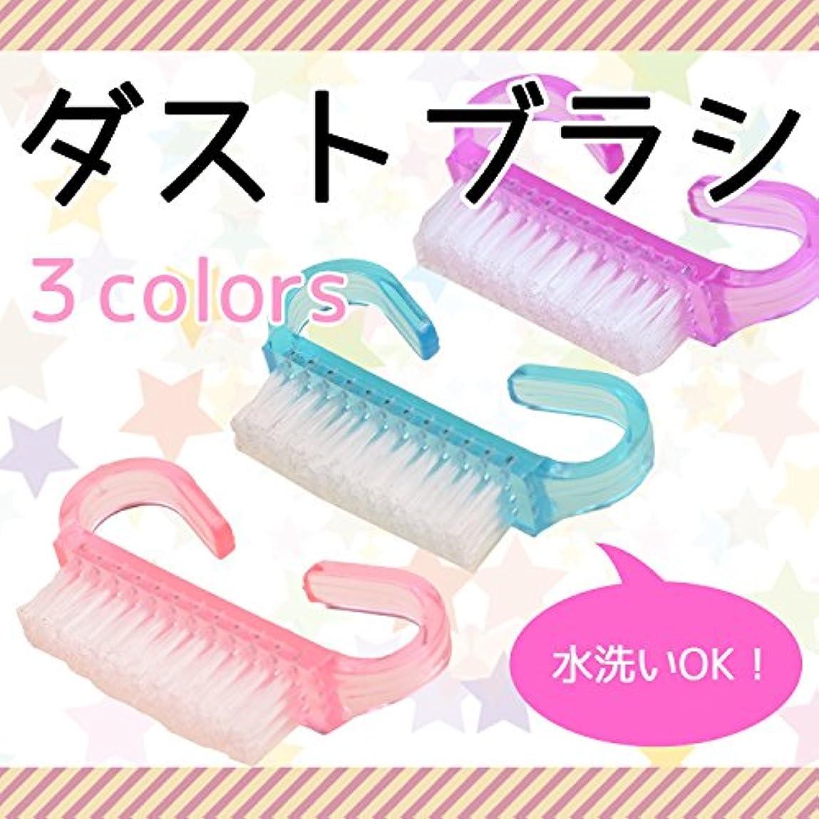 下向き価値油ネイルブラシ ダストブラシ フィンガーブラシ 選べる3色 (ピンク)