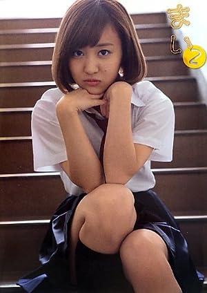 萩原舞 写真集 『 まい2 』