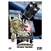 MOONLIGHT MILE 2ndシーズン-Touch Down- ACT.4 [DVD]