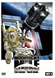 MOONLIGHT MILE 2ndシーズン-Touch Down- ACT.4[DVD]