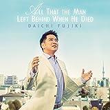 「死んだ男の残したものは」 (CD) [日本語帯・解説・歌詞訳付]