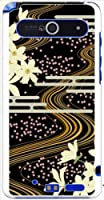 ohama ISW11F ARROWS Z アローズ ハードケース ca580-3 和柄 花柄 流水 スマホ ケース スマートフォン カバー カスタム ジャケット au