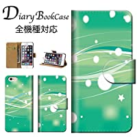 docomo Galaxy Feel2 SC-02L (V) 手帳型 スマホ ケース カバー スマホケース スマホカバー レザー スタンド GalaxyFeel2 ギャラクシーフィール2