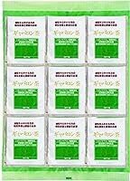 自然健康社 国産ギャバロン茶 2g×100パック カップ出し用糸付きティーバッグ