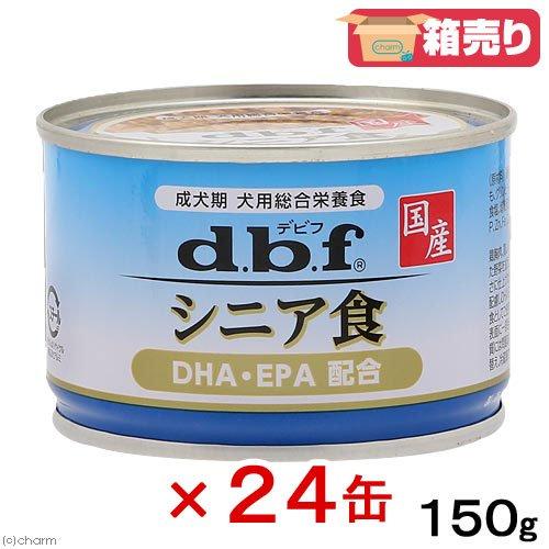 箱売り デビフ シニア食 DHA・EPA配合 150g 1箱24缶入
