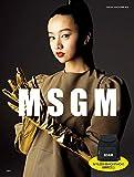 MSGM MAGAZINE #03 (バラエティ)