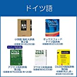 カシオ エクスワード 電子辞書 ドイツ語モデル ホワイト XD-Z7100