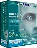 ESET NOD32アンチウイルス V4.0 5PC更新