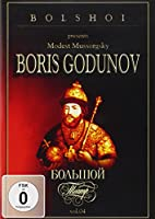 Boris Godunov [DVD] [Import]