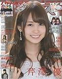 声優パラダイスR vol.17(AKITA DXシリーズ)