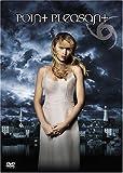 ポイントプレザントの悪夢 DVD-BOX