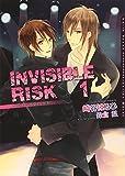 INVISIBLE RISK 1 インヴィジブルリスクシリーズ