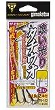 がまかつ(Gamakatsu) 喰イ渋リタチウオ ツラヌキ仕様 TU153 5-10