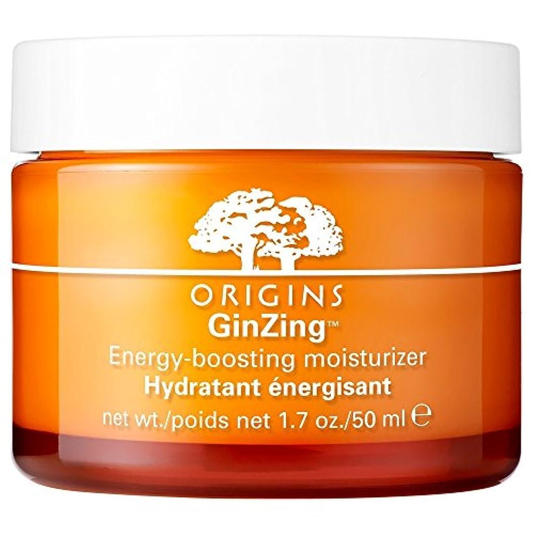 熟す動揺させるパウダー保湿剤をGinzing起源、50ミリリットル (Origins) (x6) - Origins Ginzing Moisturizer, 50ml (Pack of 6) [並行輸入品]