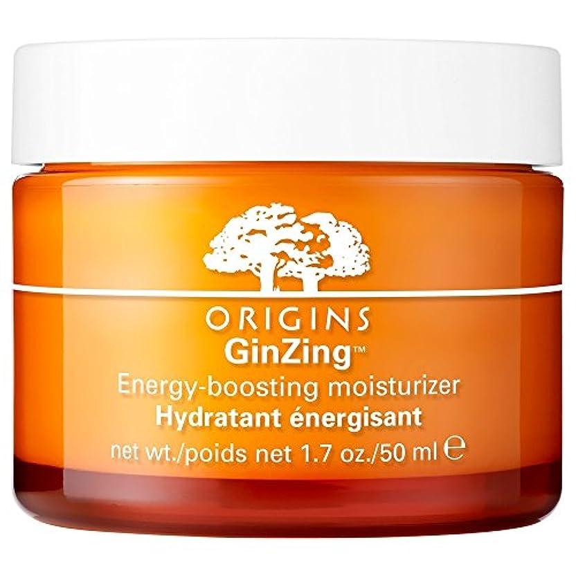 ラボ雨酔って保湿剤をGinzing起源、50ミリリットル (Origins) (x6) - Origins Ginzing Moisturizer, 50ml (Pack of 6) [並行輸入品]