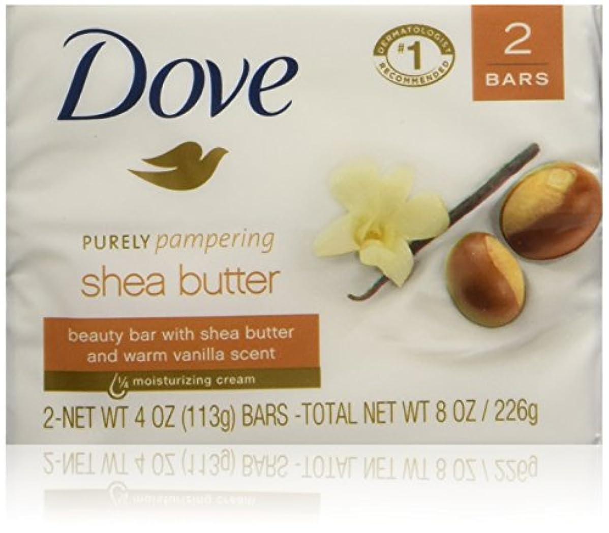 脱走不適切な蒸気Dove Nourishing Care Shea Butter Moisturizing Cream Beauty Bar 2-Count 120 g Soap by Dove