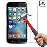 【2枚セット】 iPhone6/6s ガラスフィルム 4.7インチ 超薄0.26mm 硬度9H 2.5Dランドエッジ加工 スクラッチ防止 飛散防止 取付簡単