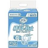 【病院・施設用】 リフレ 簡単テープ 止めタイプ 横モレ防止 Mサイズ 30枚入【ADL区分:寝て過ごす事が多い方】