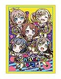 ブシロードスリーブコレクション ハイグレード Vol.2071 BanG Dream! ガルパ☆ピコ『Poppin'Party カラフルポッピン!』
