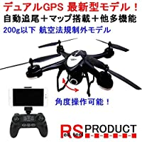 SJRC S30W 1080P【国内在庫】 カメラ角度操作可能! マップ機能 400m デュアルGPS 日本語 自動追尾 ドローン 規制外 VR S70W (HS100 syma x8c)RSプロダクト