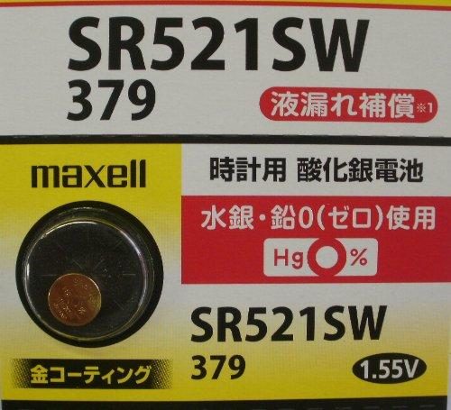 maxell 時計用酸化銀電池1個P(SW系アナログ時計対応)金コーティングで接触抵抗を低減 SR521SW 1BT A