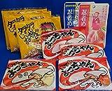 タラタラしてんじゃねーよ、カットよっちゃん、忍者めし9点セット、渋野日向子プロが食べていた駄菓子