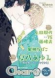 Char@ VOL.40 (Charaコミックス)