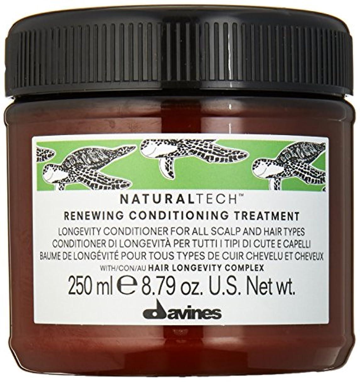 わずらわしいファイル腕ダヴィネス Natural Tech Renewing Conditioning Treatment (For All Scalp and Hair Types) 250ml/8.79oz並行輸入品