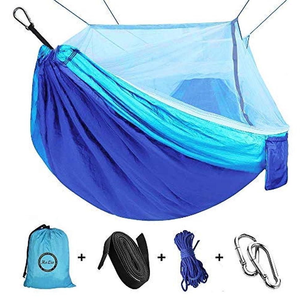 あいまいペネロペ人工Camping Hammock with Net Mosquito, Parachute Fabric Camping Hammock Portable Nylon Hammock for Backpacking Camping Travel, Double Single Hammocks for Camping 110