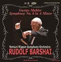 YASCD1009 ルドルフ・バルシャイ指揮 マーラー:交響曲第6番「悲劇的」
