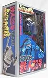 【箱傷み】 スーパーロボット大作戦シリーズ XX-08 鉄人28号