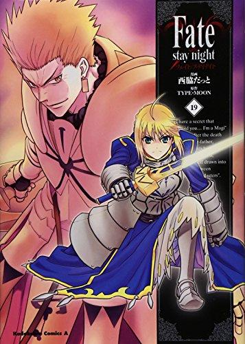 Fate/stay night (19) (カドカワコミックス・エース)の詳細を見る
