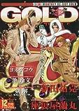 BE・BOY GOLD (ビーボーイゴールド) 2015年 12月号 [雑誌]の画像